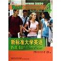 視聽說教程:新標準大學英語4(教師用書)