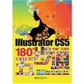 Illustrator平面设计180例五步通(全彩)
