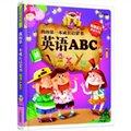 彩书坊·我的第一本成长启蒙书:英语ABC(儿童彩图版)