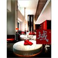 中国室内设计年鉴:域(下)