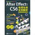 After Effects CS6电视栏目包装实例解析