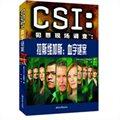 CSI犯罪现场调查:血字谜案