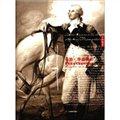乔治·华盛顿传:美国宪法与国家的缔造者