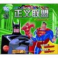DC超级英雄故事:正义联盟