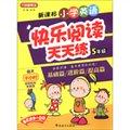 方洲新概念·新课标小学英语:快乐阅读天天练(5年级)