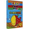 少儿色彩敏感期涂色训练书(套装全8册)