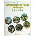景界2:商业公共景观