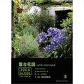 露台花园:绿手指丛书上展现
