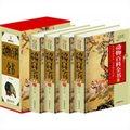 動物百科全書(小插盒)