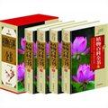 植物百科全书(小插盒)