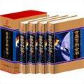 世界百科全書(小插盒)