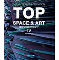 顶级空间艺术与设计·Top space.4:英语