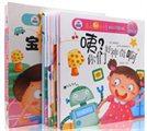 黑眼睛亲子6+1系列·幼儿成长第一书·宝宝天天认(套装共7册)