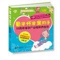 备孕怀孕坐月子:60周幸福孕产全程保养指导(全彩)
