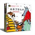 情商管理 [3-6岁](套装共5册)