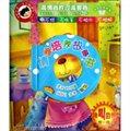 我的第一本早教塑料书·情商培养故事书:美妙的早晨、妈妈!亲亲[3~6岁]