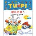 小兔子图皮系列·图皮的雪人[3~6岁]