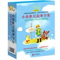 小熊维尼故事全集·90周年纪念版(全译彩绘本套装共4册)