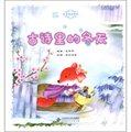 中国记忆·古诗里的四季:古诗里的冬天