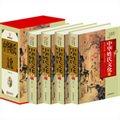 中华姓氏文化(图文珍藏版套装共4册)