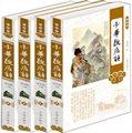 中华歇后语(珍藏版套装共4册)