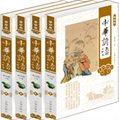 中华谚语(珍藏版套装共4册)