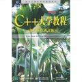 C++大学教程-(第八版)-(英文版)