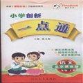 语文-一年级 上册-北京课改版-小学创新一点通