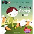 4-5岁-5以内的数字-数绵羊-丽声我的第一套亲子英文绘本-上