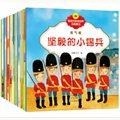 宝宝好品格培养经典童话(共10册)