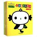 EQ&IQ&CQ脑力贴贴书(3-5岁 共6册)