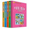 中国兔子德国草/中国幽默儿童文学创作周锐系列(共6册)