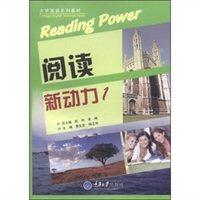 阅读新动力-1