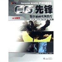 游戏插画-CG先锋