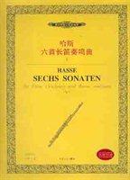 哈斯六首长笛奏鸣曲