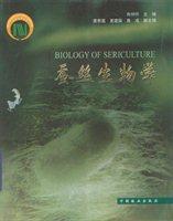 蚕丝生物学