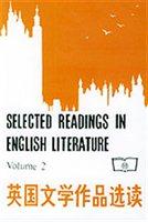 英国文学作品选读(第二册)