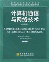 计算机通信与网络技术(影印版)