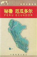 秘鲁厄瓜多尔地图(中外对照)