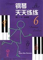 钢琴天天练练(6)