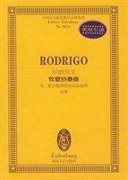 罗德里戈牧歌协奏曲:为二把吉他和管弦乐队而作 总谱