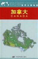加拿大(世界分国地图)