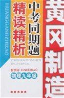 中国美术字全集图片