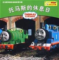 托马斯和朋友动画故事乐园:托马斯的休息日