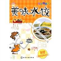 巧手秀厨房:美味水饺