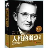 free dale carnegie books pdf