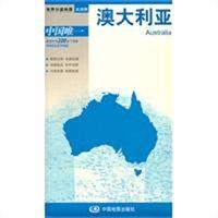 2012新版世界分国系列:澳大利亚(盒装折叠版)
