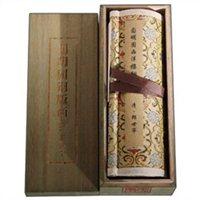 中国传世书画名品之圆明园西洋楼铜版画(单卷装·第1辑)