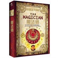 永生的尼古拉·弗莱梅的秘密2:魔法师
