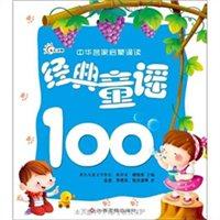 兔子筒笔画-小白兔 风来了   img.taoshu.com 宽200x200高   星光独木桥 by2小白兔